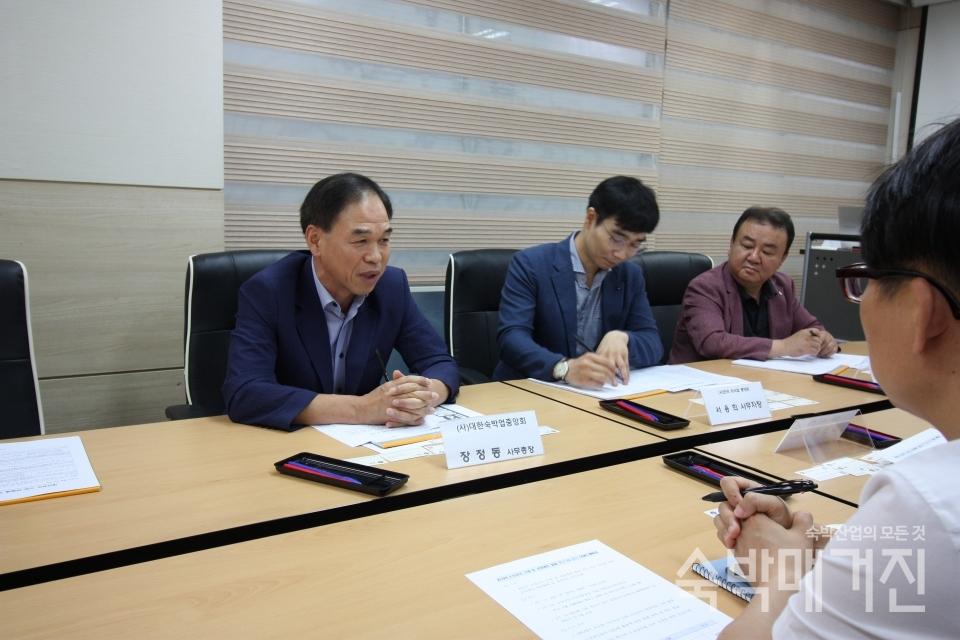 ▲ 업계 의견을 전달하고 있는 중앙회 장정동 사무총장
