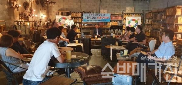 ▲ 8월 20일 진행된 대구 숙박협회의 소통 간담회 현장