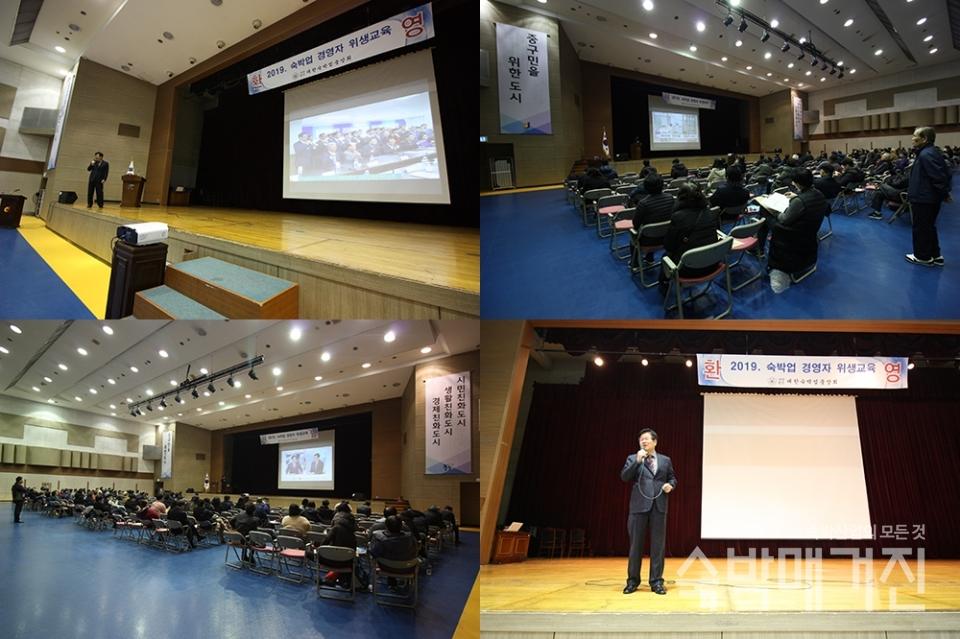 ▲ 이날 교육현장에는 서울지역 숙박업 경영자 200여명이 참석해 하반기 보충교육을 수료했다.