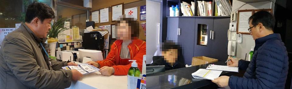 ▲ 신종 코로나 바이러스 확산 예방을 위해 숙박시설을 방문한 점검반(출처=관악구)