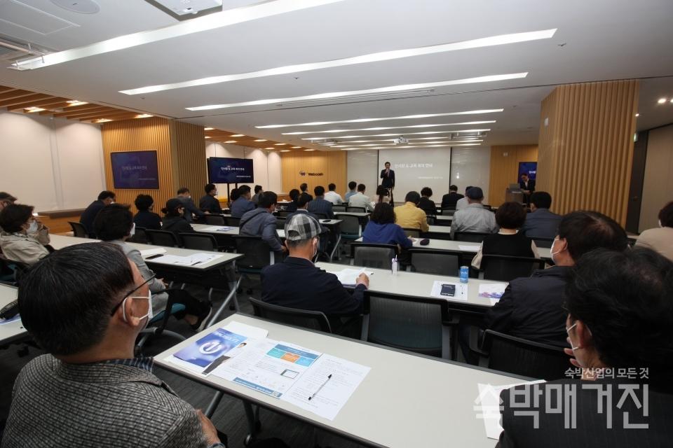 ▲ 지난 5월 21일 진행된 숙박예약앱 원픽 교육설명회 현장