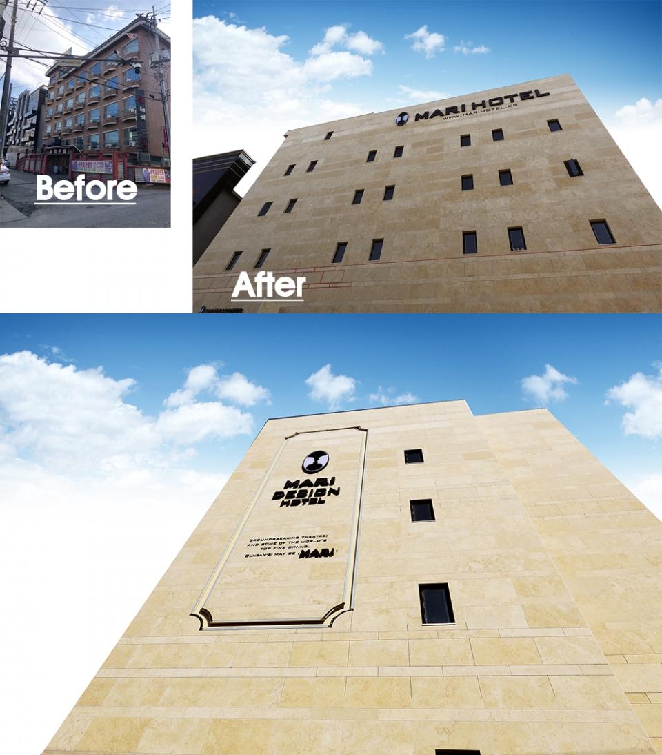 ▲ 같은 건축물이라고 생각할 수 없는 군산마리호텔의 리모델링 이후 모습