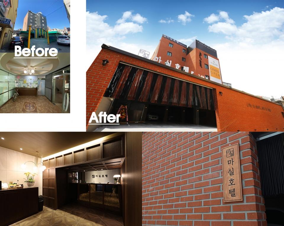 ▲ 한국식 고전 콘셉트로 리모델링된 마실호텔