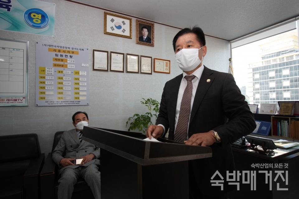 ▲ 시흥시지부 박남영 지부장은 교육 현장에서 협회를 통한 단결력을 특히 강조했다.