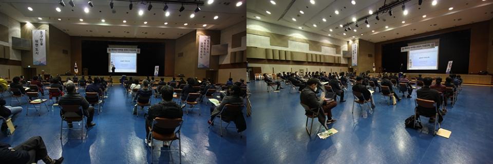 ▲ 이날 교육현장에서는 서울지역에서 약 200여명의 숙박업경영자들이 참석했다.
