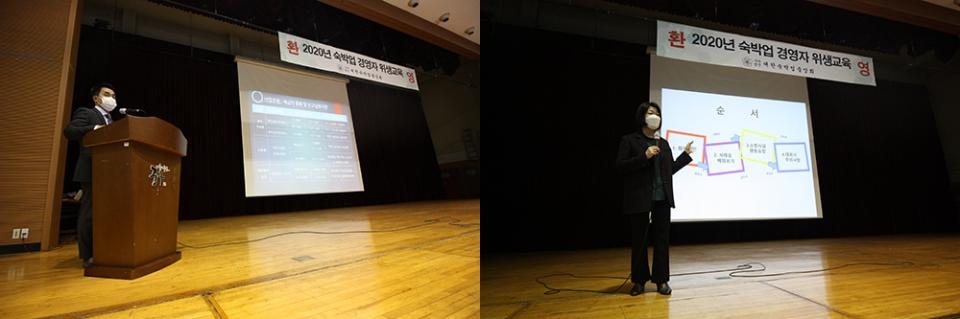 ▲ 왼쪽부터 세무교육을 실시한 김진 소장, 소방교육을 실시한 서병선 강사