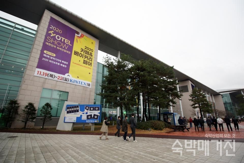 ▲ 2020호텔쇼가 코로나19에도 불구하고 11월 19일 일산 킨텍스에서 정상개최됐다.
