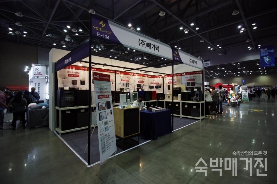 ▲ 메가텍은 올해 7월 특허출원한 무소음 냉장고를 선보였다. 신제품은 무소음 냉장고에 냉동고를 갖춘 점이 특징이다.