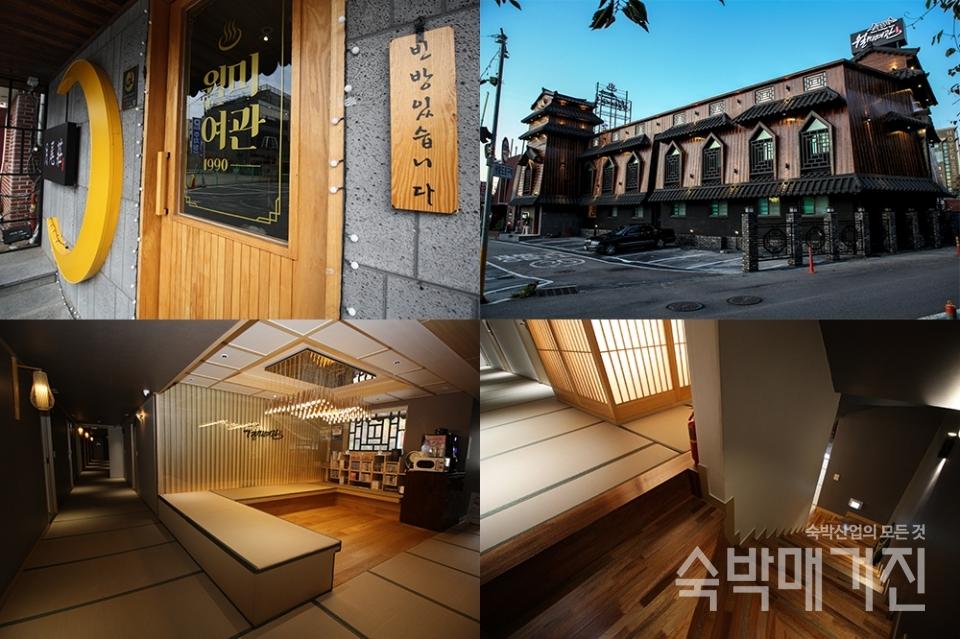 ▲ 일본 특유의 젠 스타일과 한옥이 어우러진 호텔월미여관