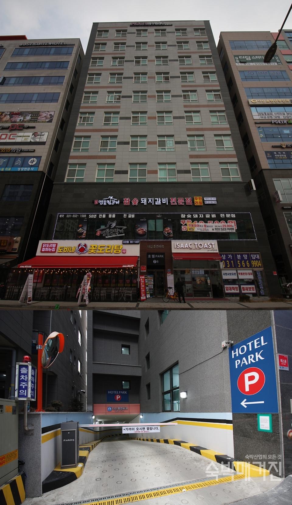 ▲ 다산 신도시에 위치한 호텔파크