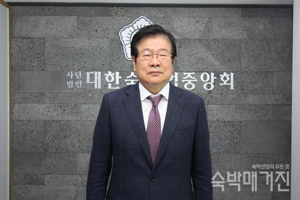 ▲ (사)대한숙박업중앙회 제22대 중앙회장 정경재