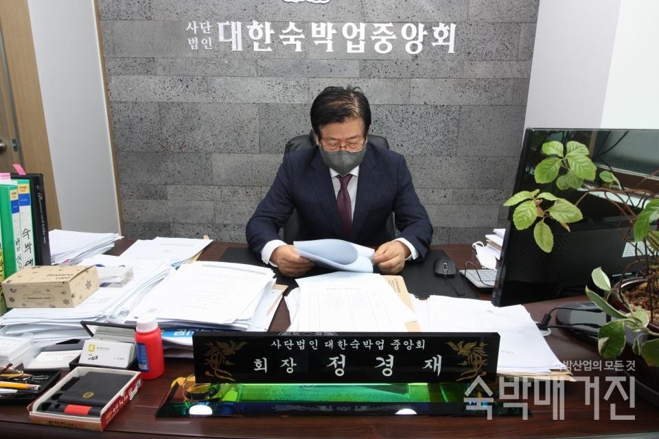 ▲ 중앙회 업무를 검토하고 있는 정경재 회장