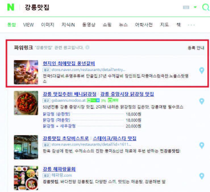http://www.sukbakmagazine.com/news/photo/202109/53150_406203_1624.jpg