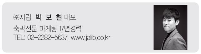 http://www.sukbakmagazine.com/news/photo/202109/53150_406207_1925.jpg