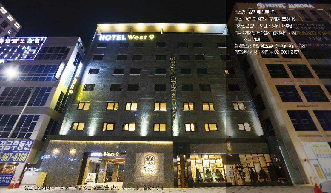 http://www.sukbakmagazine.com/news/photo/202109/53196_406276_3136.jpg